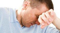 Гипотония лечение в домашних условиях